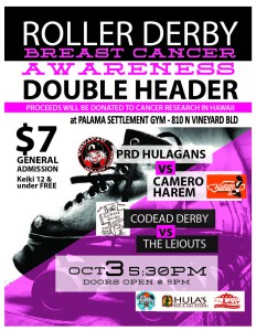 Oct3 BC Awareness Double Header